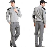 Özel Güvenlik Kazağı Gri V Yaka Kışlık - Gri Pantolon