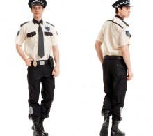 Özel Güvenlik Gömleği Krem Kısakol Kravat Yaka Modelli Omuz Biyeli Komando Cepli Pantolon