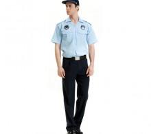 Zabıta Gömleği Mavi Apaş Yaka Yazlık Erkek
