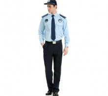 Zabıta Gömleği Mavi Kravat Yaka Kışlık Uzun Kol Erkek
